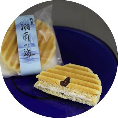 横須賀銘菓 湘南の海